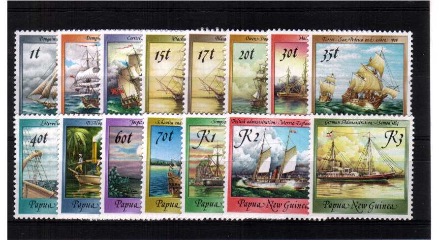 Ships - A superb unmounted mint set of fifteen.<br><b>ZJZ</b>