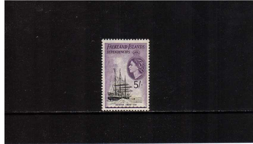 5/- Ships definitive single superb unmounted mint