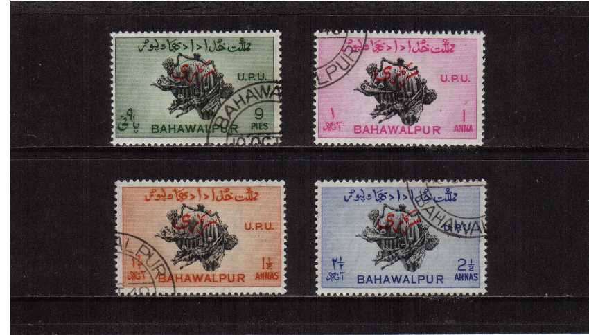 UPU officials set of four - perforation 13 - superb fine used.