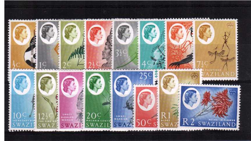 A superb unmounted mint set of sixteen.<br/><b>QMQ,</b>