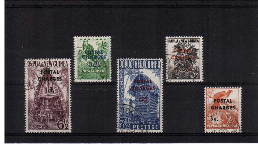 Postage Due set of five superb fine used.