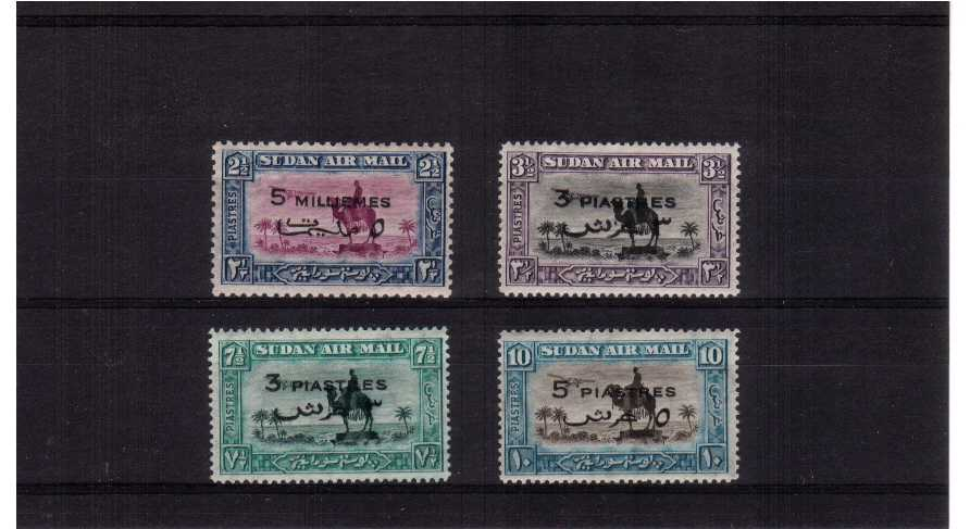 A fine very, very lightly mounted mint set of four.<br/><b>UEU</b>