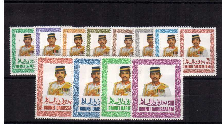 The Sultan set of twelve superb unmounted mint.<br/><b>ZKB</b>