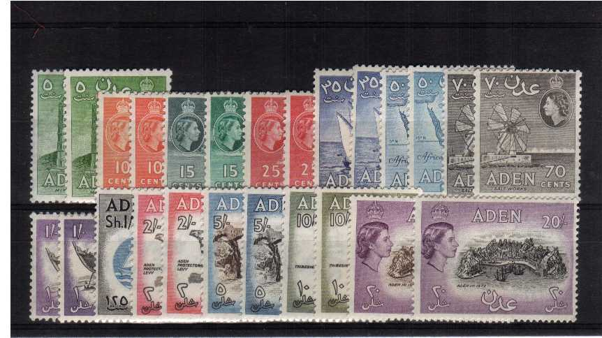 Superb unmounted mint set of twenty-five. Actually a seldom seen set complete!<br/><b>QDQ</b>