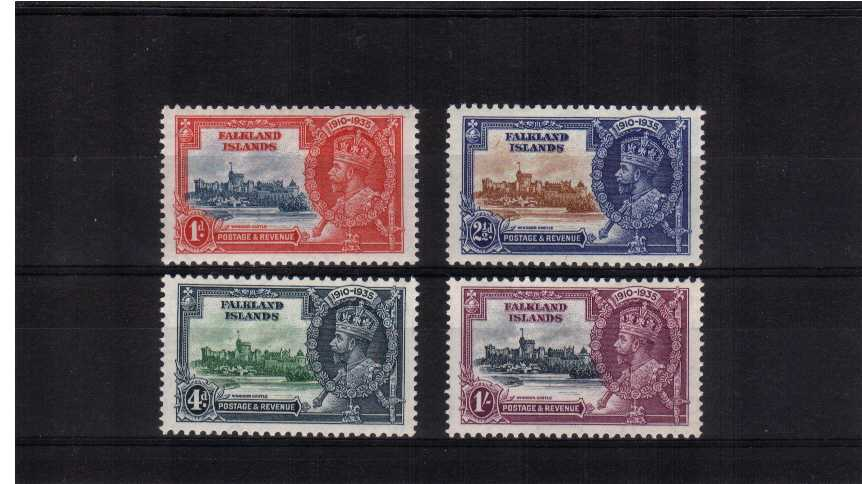 Silver Jubilee set of four superb unmounted mint.<br/><b>SEARCH CODE: 1935JUBILEE<br><b>XLX</b>