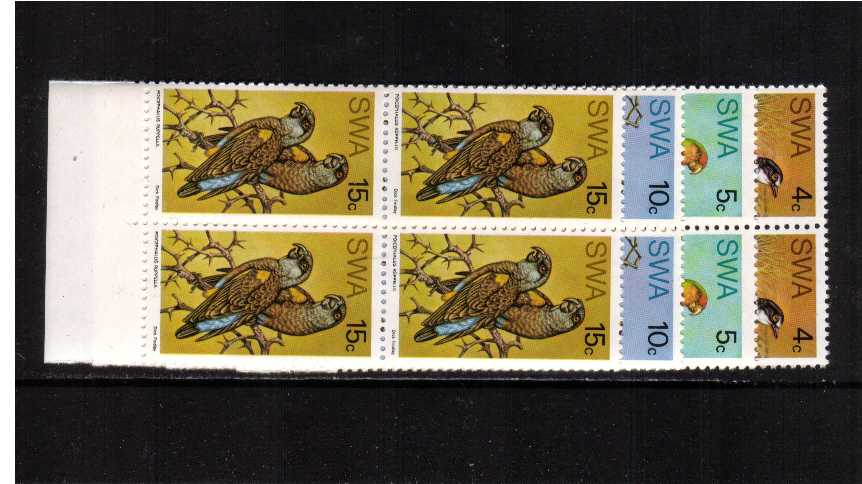 Rare Birds - Superb unmounted mint set of four in marginal blocks of four. SG Cat �.00