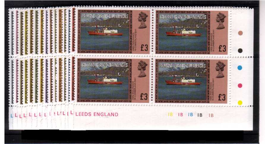 superb unmounted mint set of 15 in SE corner plate blocks of 4