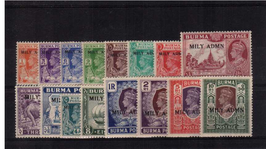 Superb lightly mounted mint set of sixteen