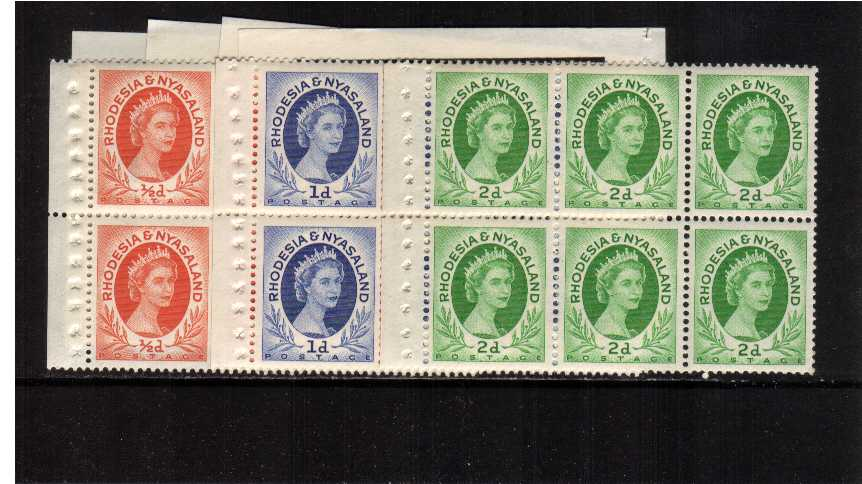 Complete set of three superb unmounted mint booklet panes from the 1954 set. With the interleaving. Ex SB1 Scarce trio.