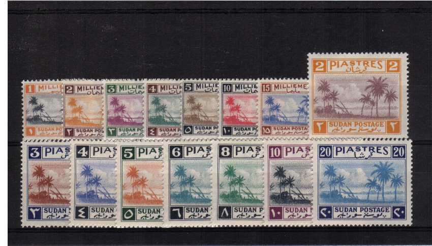 The Tuti Island Palms<br/>A superb unmounted mint set of fifteen. A seldom seen set unmounted, Scarce! <br/><b>QMQ</b>
