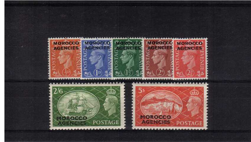 A superb unmounted mint set of seven,  <br/><b>XUX</b>