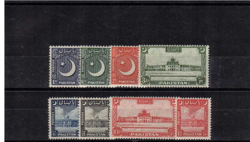 The ''Redrawn'' set of eight superb unmounted mint. <br><b>ZKQ</b>