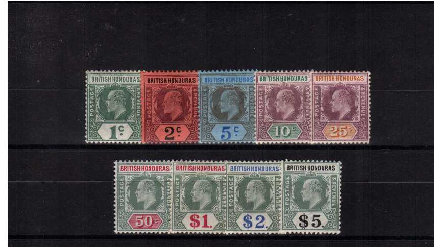 A superb, very fresh, lightly mounted mint (1st trace of a hinge) set of nine with the top value being superb unmounted. A stunning scarce set.
