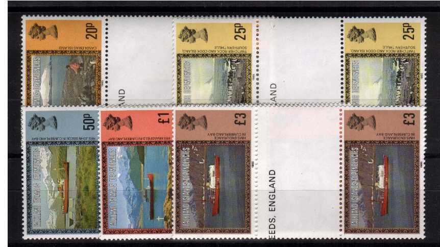 Superb unmounted mint complete set of five in gutter pairs. Multiple Crown Diagonal and 1985 imprint.