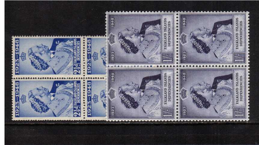 The 1948 Royal Silver Wedding set of two in superb unmounted mint blocks of four.<br/><b>SEARCH CODE: 1948RSW</b>