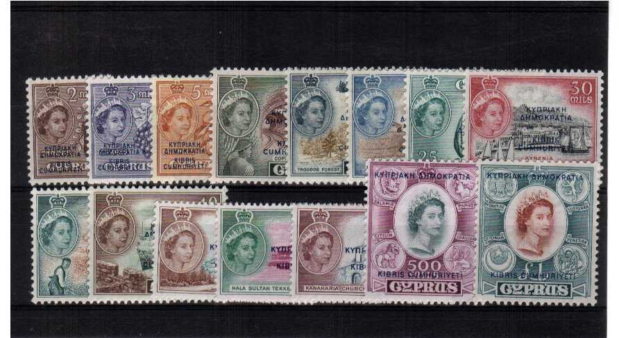 Republic Overprints - A superb unmounted mint set of fifteen.<br/><b>UAU</b>