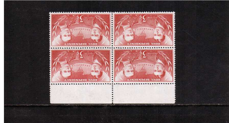 3c A superb unmounted mint top marginal block of four  with INVERTED WATERMARK