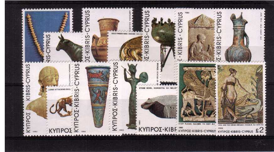 Archaeological Treasures<br/>