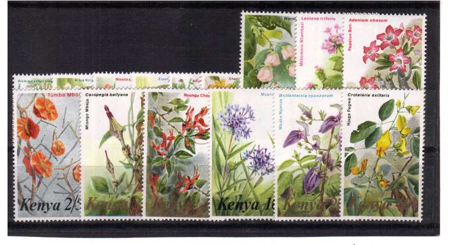 The 1983 issues - superb unmounted mint set of fifteen.