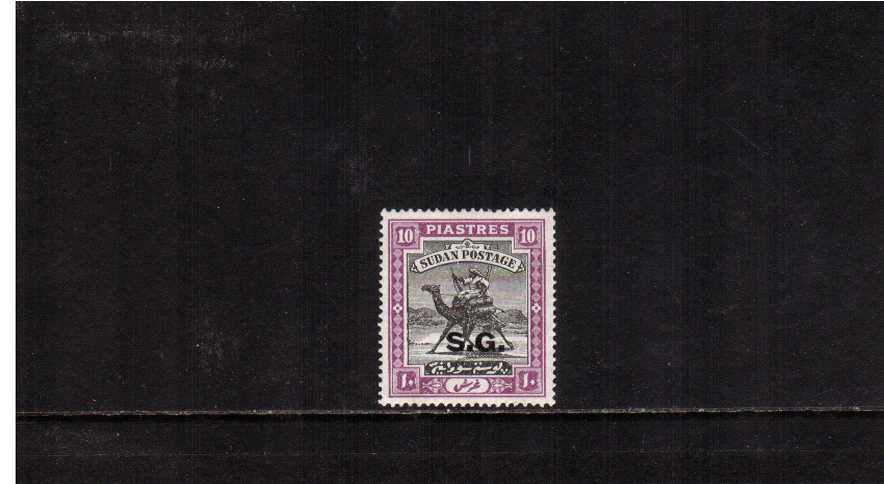 10p Black and Bright Mauve - Gordon Statue - Ordinary Paper 