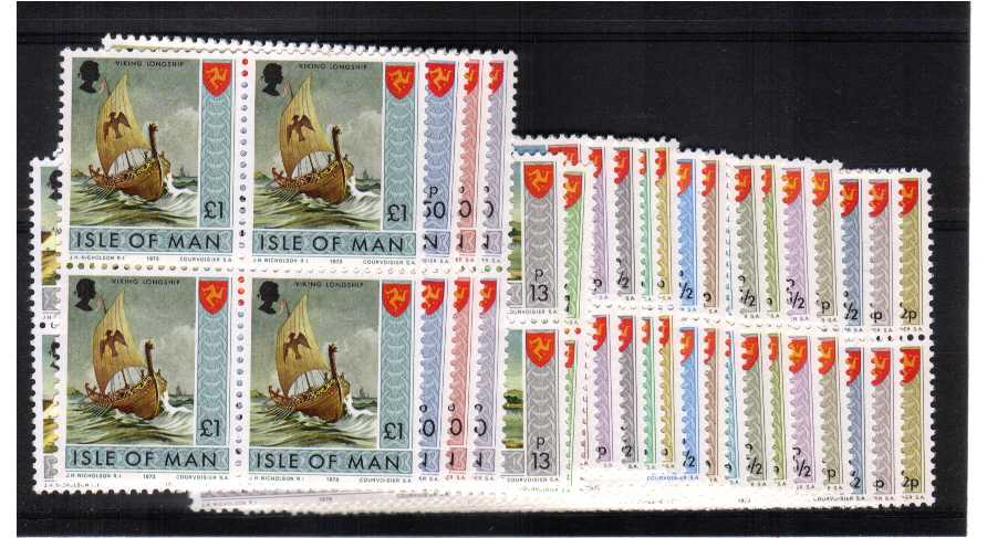 superb unmounted mint set of 22 in blocks of 4