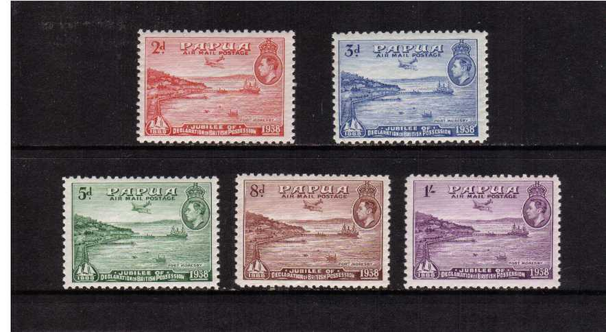 50th Anniversary of Declaration of British Protectorate Airmails set of five superb unmounted mint.<br/><b>QJQ</b>