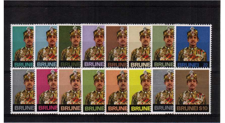 Superb unmounted mint set of sixteen.<br/><b>ZKL</b>