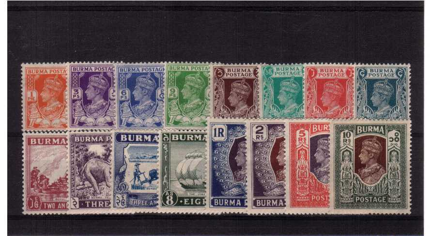A superb unmounted mint set of sixteen. Scarce set unmounted!!<br><b>QBQ</b>