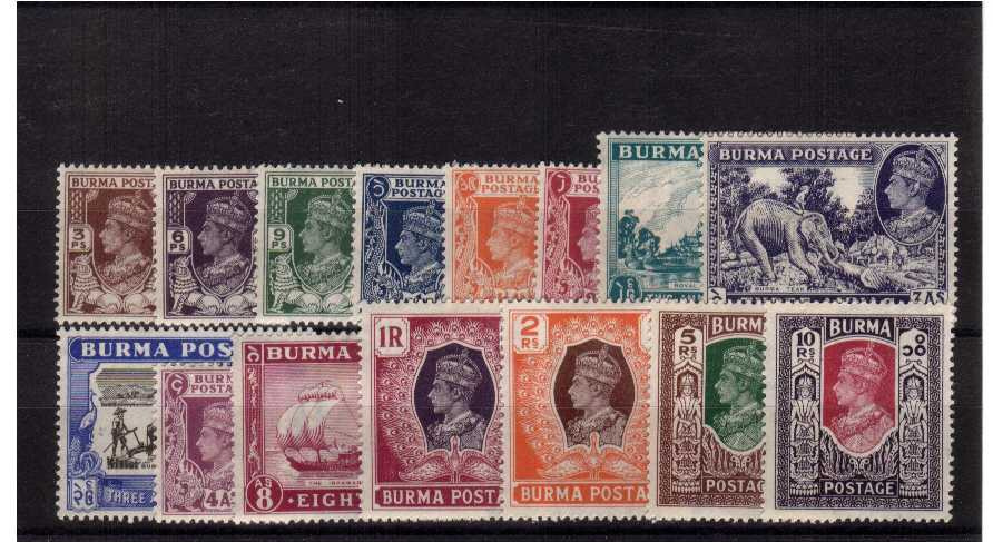 fine mounted mint set of fifteen.<br/><b>QZQ</b>
