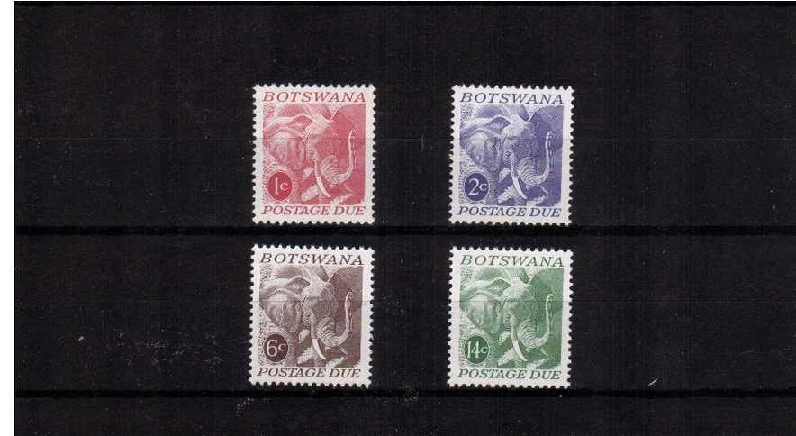 African Elephant - Postage Due set of four superb unmounted mint<br/><br/>