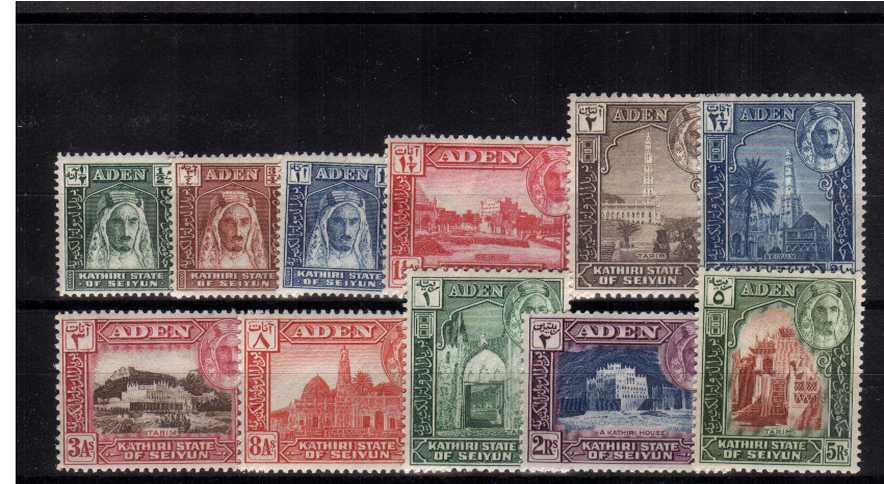 A superb unmounted mint set of eleven.<br/><b>ZKL</b>