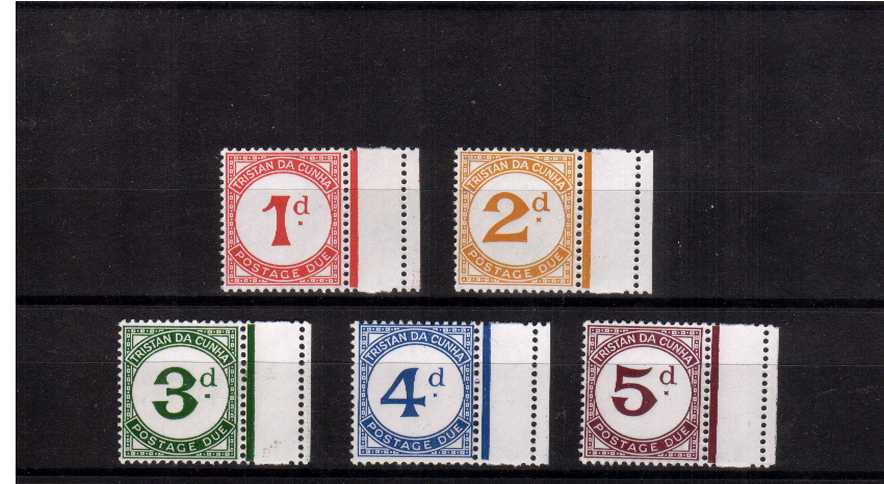 Postage Due complete set of five alll right side marginal each showing a gutter.<br/><br/>