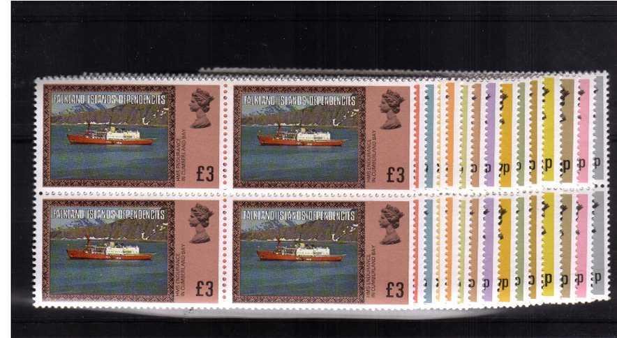 Superb unmounted mint set of fifteen in blocks of four.<br/><br/>