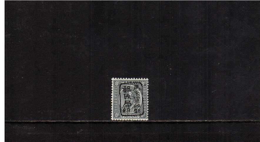Pahang - 8c Grey with Black Type 1 overprint superb very lightly mounted mint. Very fresh! SG Cat �00