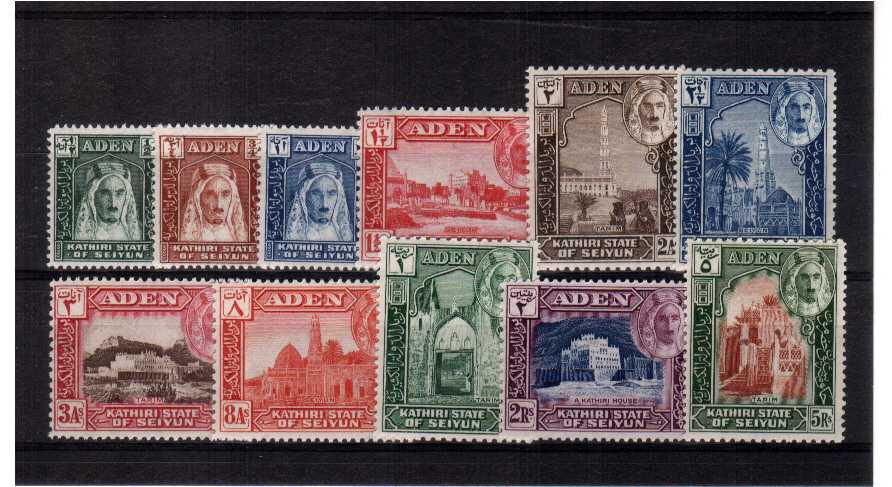 A fine very, very lightly mounted mint set of eleven.<br><b>ZJZ</b>