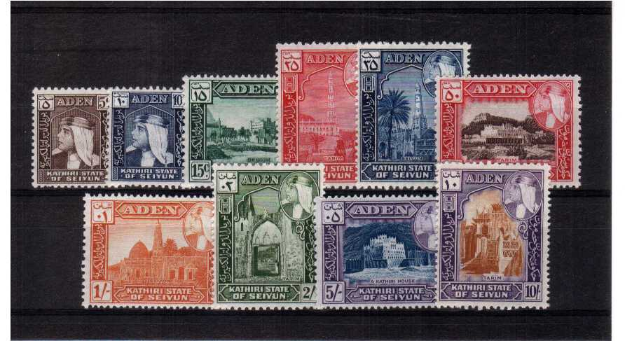 A fine lightly mounted mint set of ten.<br/><b>QQH</b>