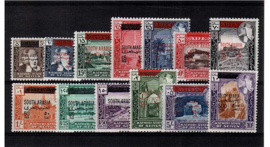 SEIYUN - superb unmounted mint set of 13