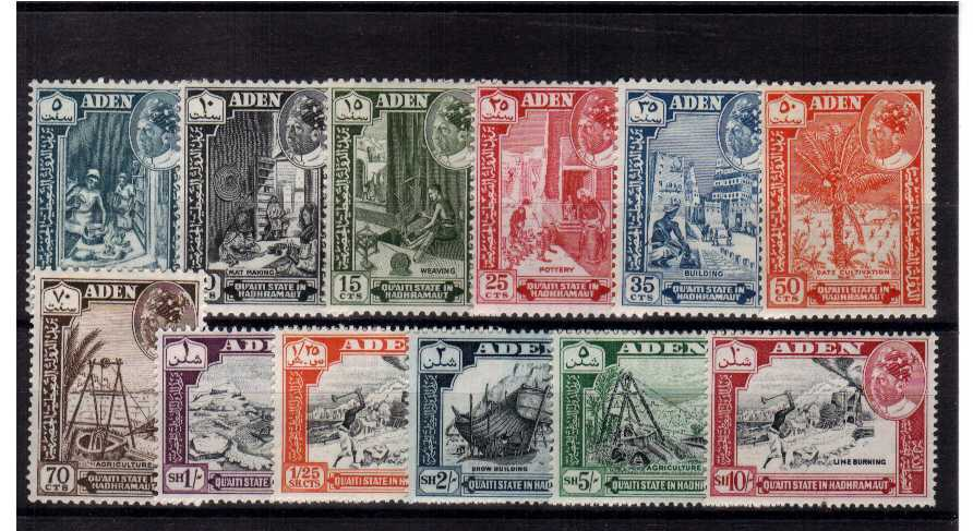 ''The New Sultan''<br/>A superb unmounted mint set of twelve.<br><b>ZKR</b>