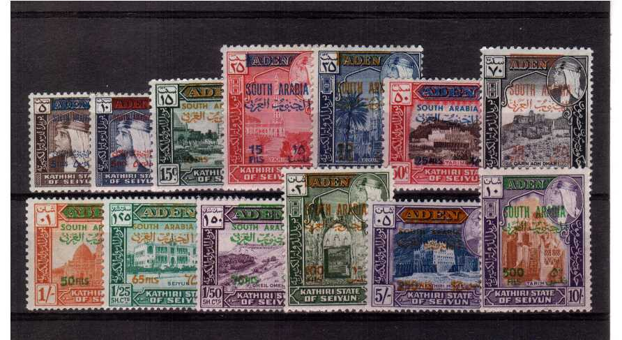 SEIYUN - superb unmounted mint set of thirteen