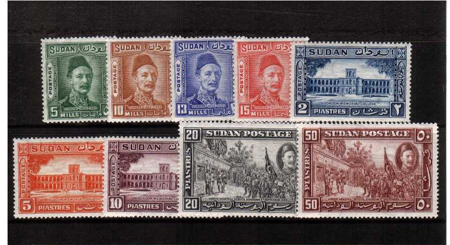 The famous General Gordon set of nine superb unmounted mint.<br/>Rare to find unmounted!<br/><b>QNX</b>