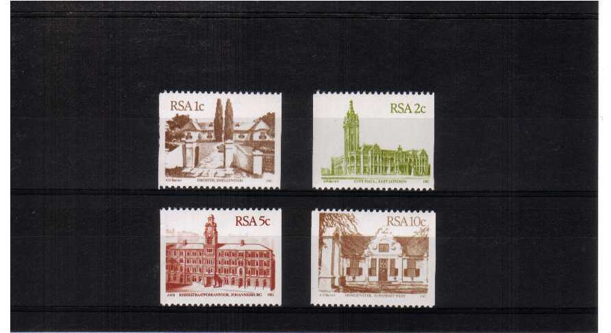 A superb unmounted mint set of four coil stamps
