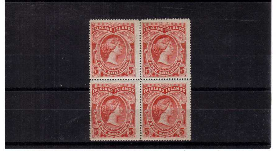 A lightly mounted mint block of four - SG Cat �00 - A rare block!