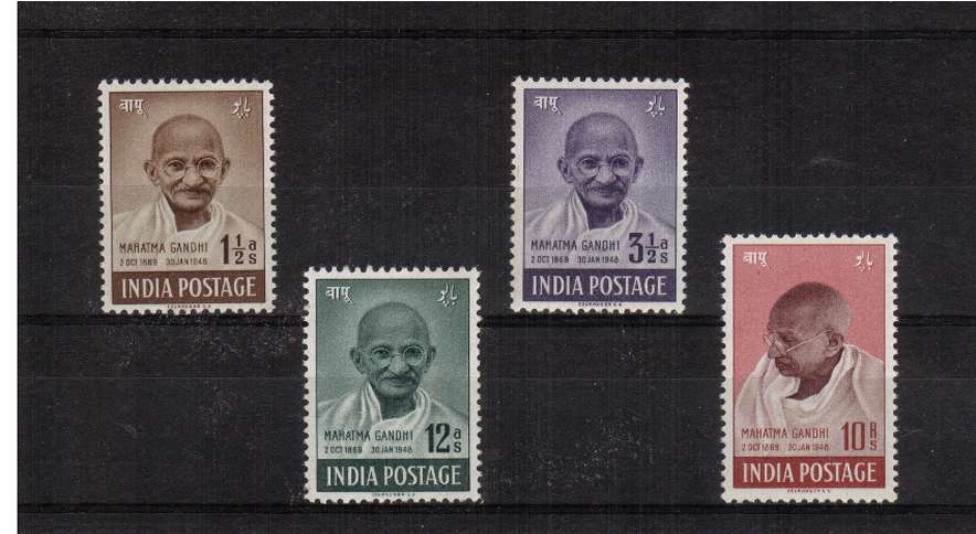 1st Anniversary of Independence - Gandhi set of four superb unmounted mint. A very scarce set to find unmounted mint.<br/><b>QGQ</b>