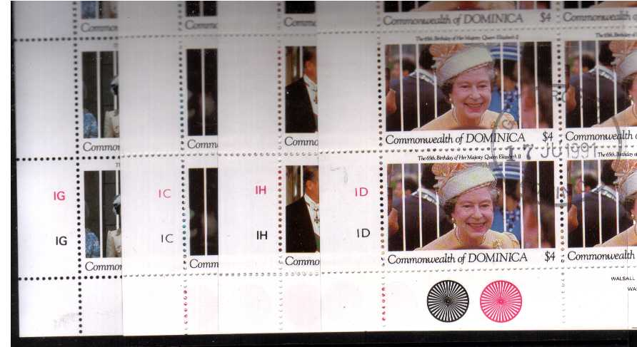 65th Birthday of The Queen - set of 4 fine used in complete sheets of 20