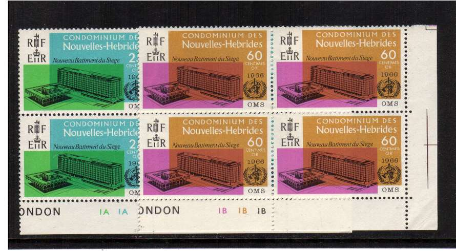 W.H.O. Headquarters set of two in superb unmounted mint cylinder blocks of four