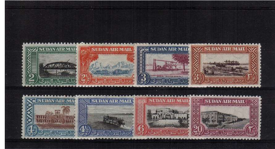 A fine lightly mounted mint set of eight.