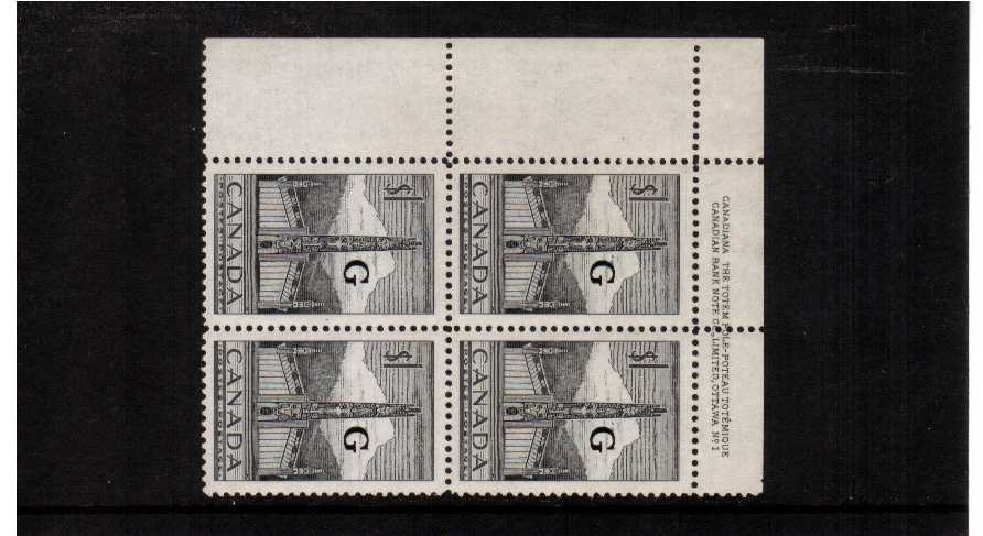 An unmounted mint corner plate block of four, mounted on the margin