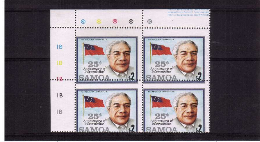 25th Anniversary of Independence. The $2 value featuring the head of Malietoa Tanumafili II showing a huge upwards perforation shift in an unmounted mint cylinder block of four.<br/> Probably unique!