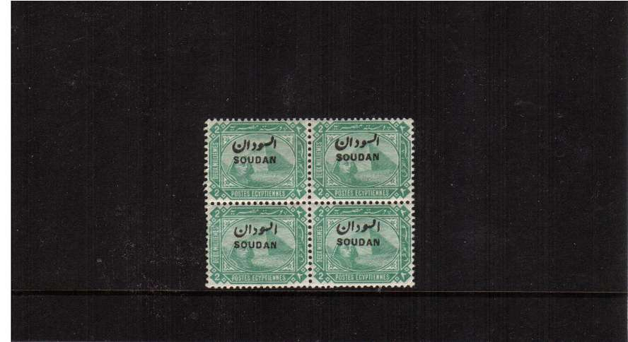 A very pretty block of four fine and fresh unmounted on lower two stamps with just a trace of a hinge on upper pair.
