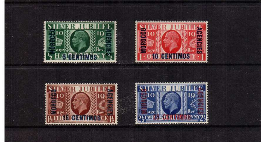 SPANISH CURRENCY - Silver Jubilee set of four lightly mounted mint.<br/><b>SEARCH CODE: 1935JUBILEE</b>